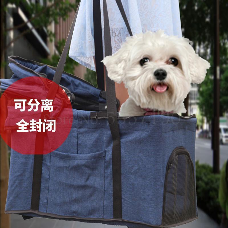 Mascota cochecito de paseo separables perro plegable ligera separables carrito de mascotas en las cuatro ruedas para perros pequeños y medianos