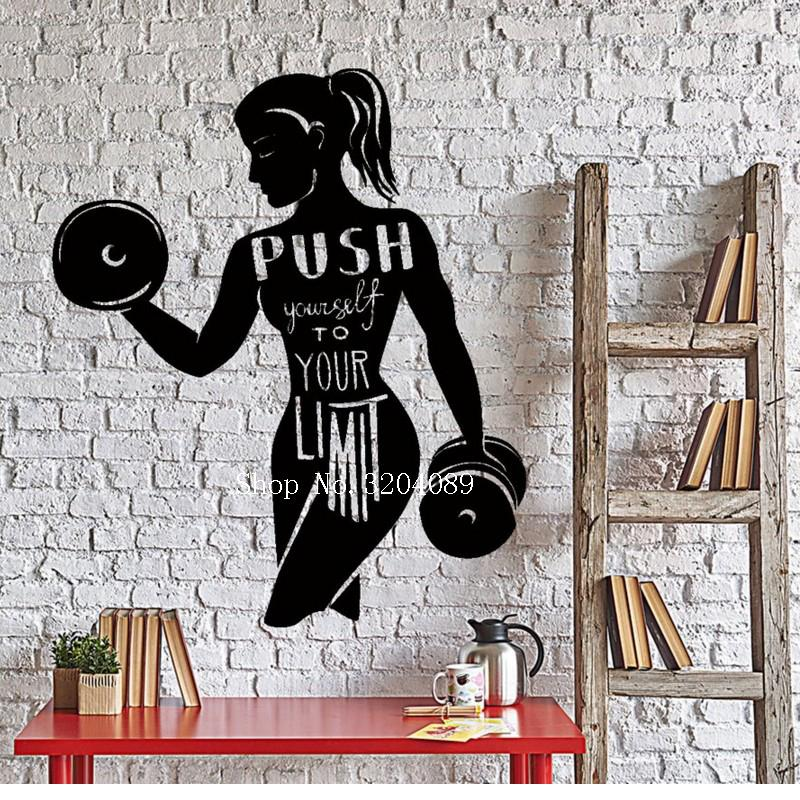 Simple Design Wall Vinyl Decals Sport Quote Words Push Your Limits Gym Interior Decoration Artr Murals Self Adhesive Gift Modern Wall Stickers Monkey Wall Decals From Joystickers 12 66 Dhgate Com