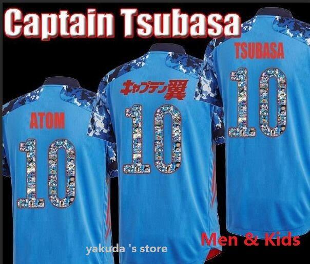 2020 Atom Capitan Tsubasa Giappone Casa Away Men Soccer Jerseys Thai Qualità Capitano Tsubasa 10 Nakajima Kagawa 22 Yoshida 9 Okazaki
