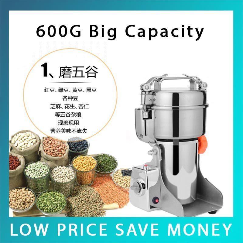 Tüm yeni kuru çok fonksiyonlu elektrikli gıda değirmeni 220 V 600g salıncak gıda Miller hindistan cevizi ev kırıcı