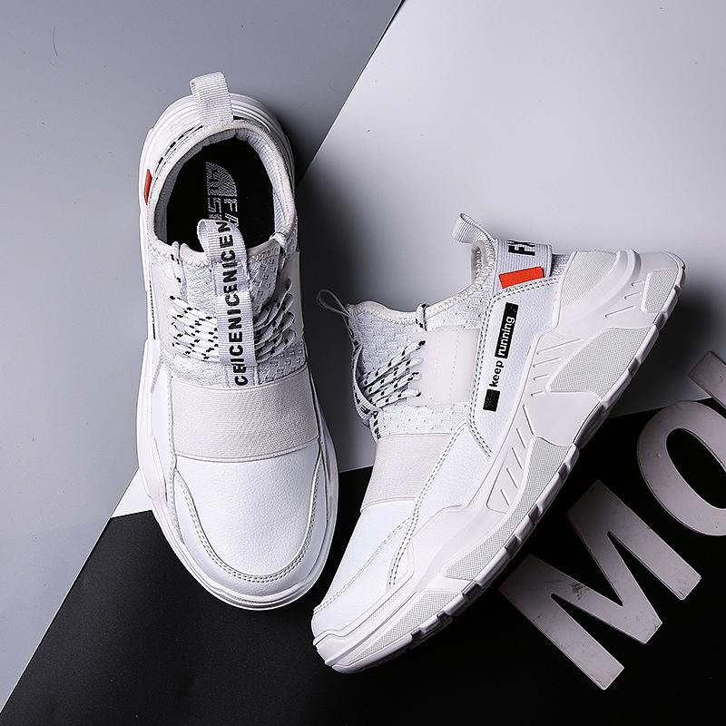 Autumn and winter men's sports shoes, running shoes, comfortable lightweight basketball outdoor leisure tennis shoes