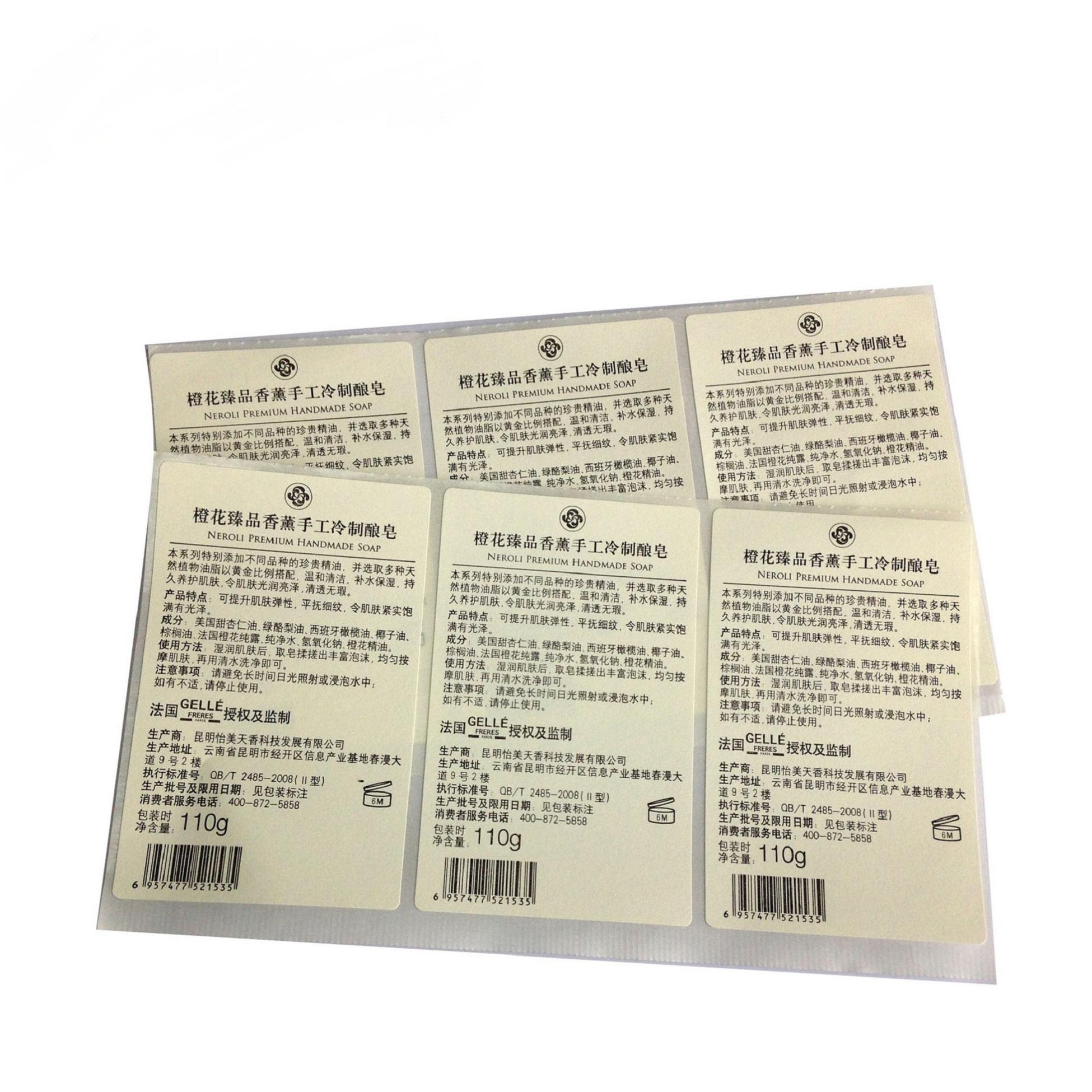 Chinesischer Top-Qualitäts-Wettbewerbspreis benutzerdefinierte Marke Logo-Label / Barcode-Klebstoff-Papieraufkleber