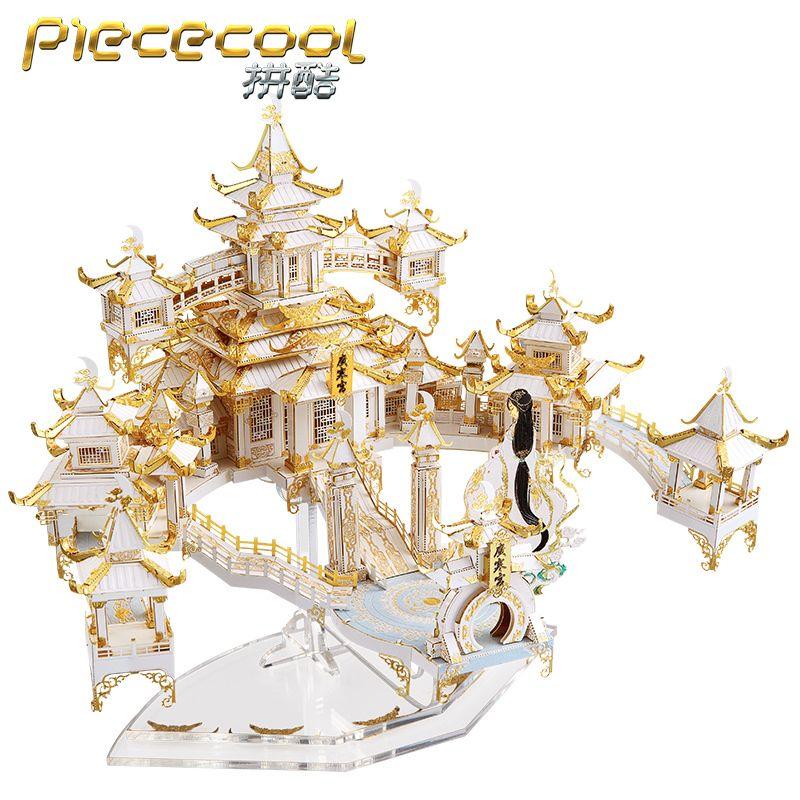 Modelo MMZ PieceCool 3D Metal Puzzle O Modelo de Montagem do Palácio da Lua DIY 3D Laser Corte modelo Puzzle Brinquedos Presente Para Adulto Y200421