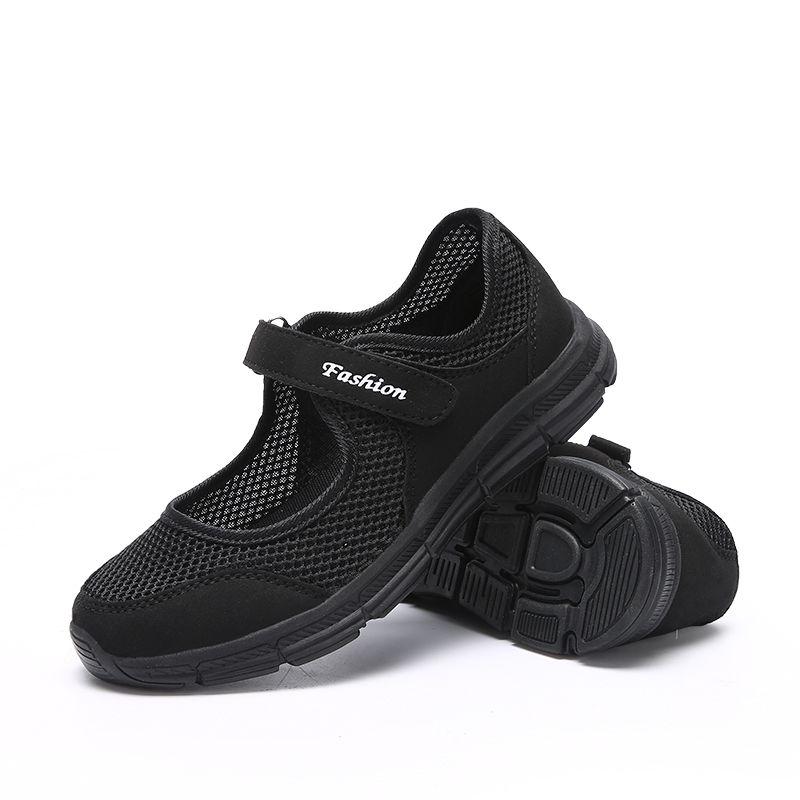 Frauen-Schuhe 2020 Herbst-Turnschuhe Mutter Schuh-Frauen-Mesh-Leichte Frauen beiläufige bequeme Schuhe Vulkanisierte MS-688