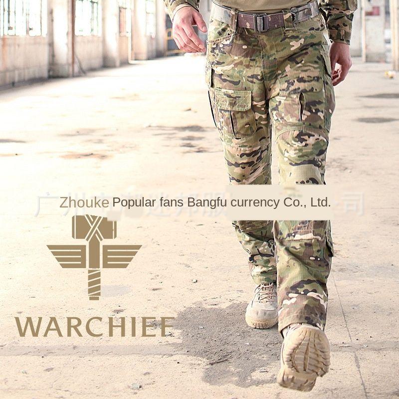 pantalon outillage tactique pantalon tactique du chef de guerre / chef combat luth scorpion les fans de camouflage de montagne en plein air