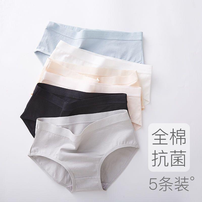 4/5 pack 100% coton Femmes Sous-vêtements antibactériennes taille pour femmes en coton sans coutures fille Respirant Slip Femmes