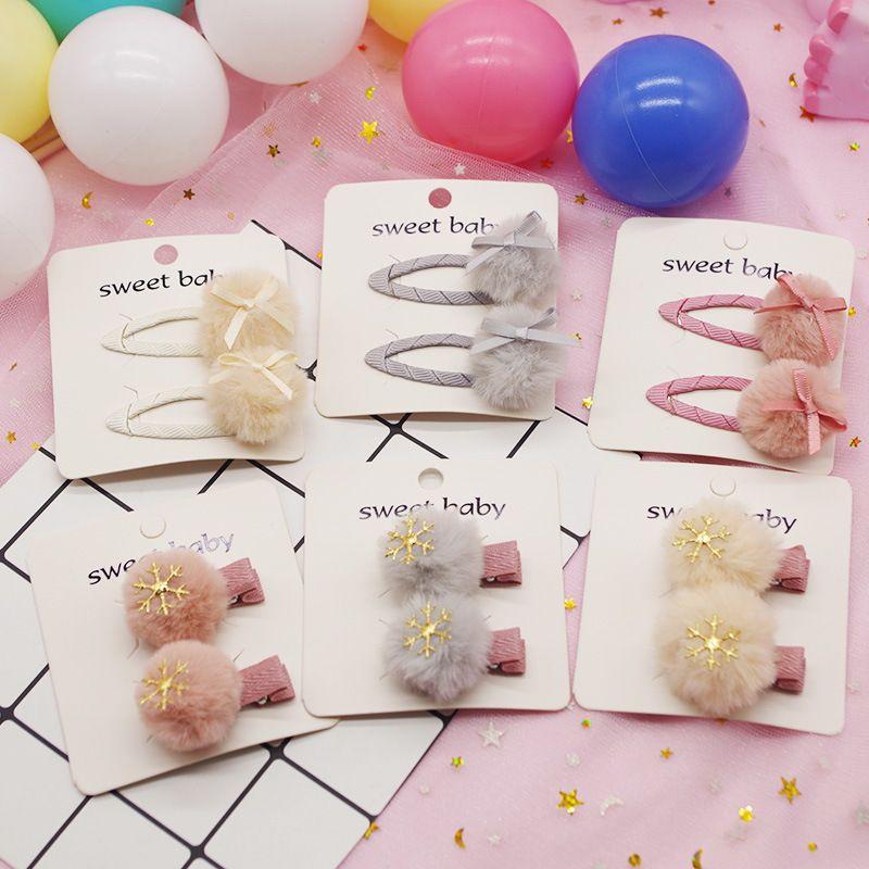 Mädchen Haarnadel kleiner reizender weicher Pelz Pompom Mini Ball Gripper Hairhairclips Kind-Haar-Klipp-Haar-Accessoires