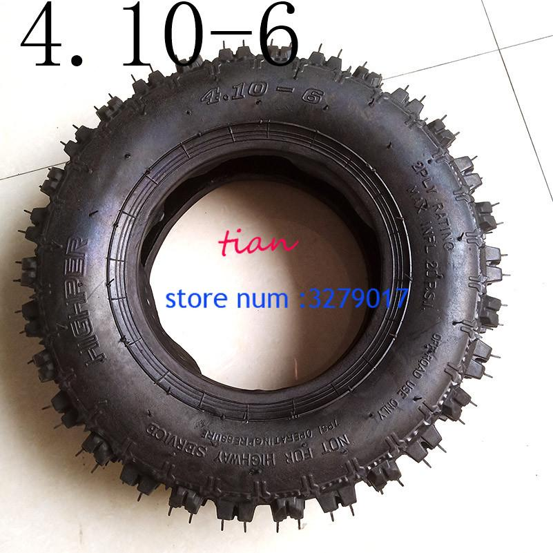 Free Shipping Good Quality 4.10-6 Tyre and Rim Fit All Models ATV Go Kart MIni Quad 47cc 49cc Snowplow Tires Snowmobile Tires