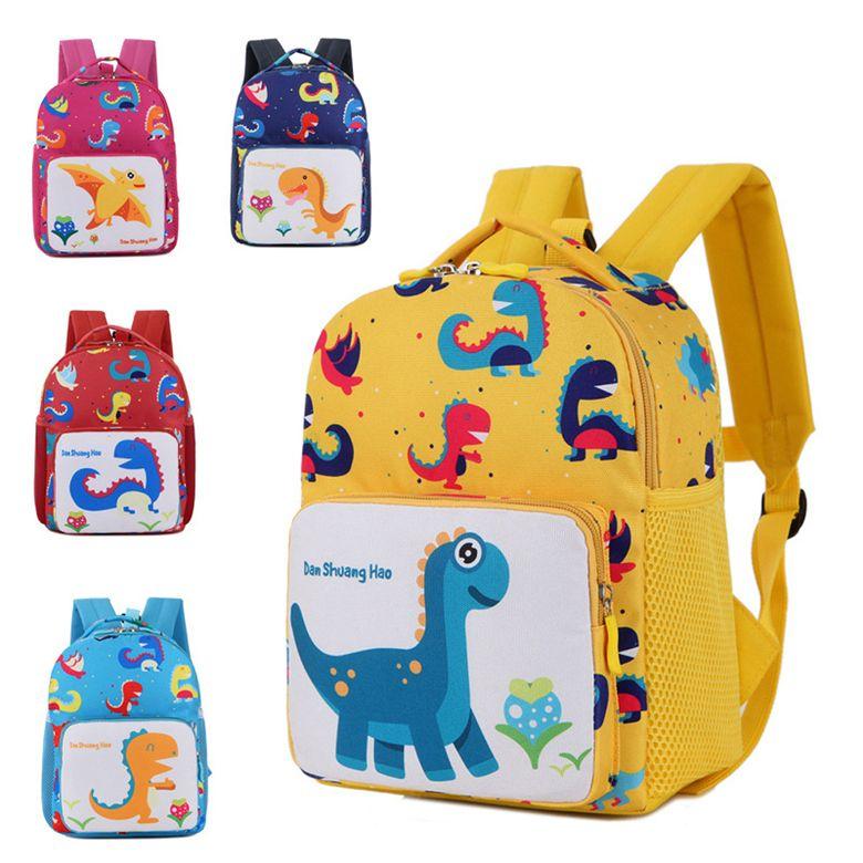 super popular f347b 3b0ae Compre Mochila Infantil Mochilas Infantiles Escolares Mochila Infantil Anti  Perdida Mochila Escolar Mochila Para Niños Mochilas Para Bebés A $6.1 Del  ...