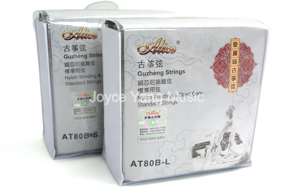 Alice At80b / M Gu Zheng Strings cinese cetra Arpa Koto centro d'acciaio ferita di nylon 1 ° -21 stringhe fissato il trasporto libero