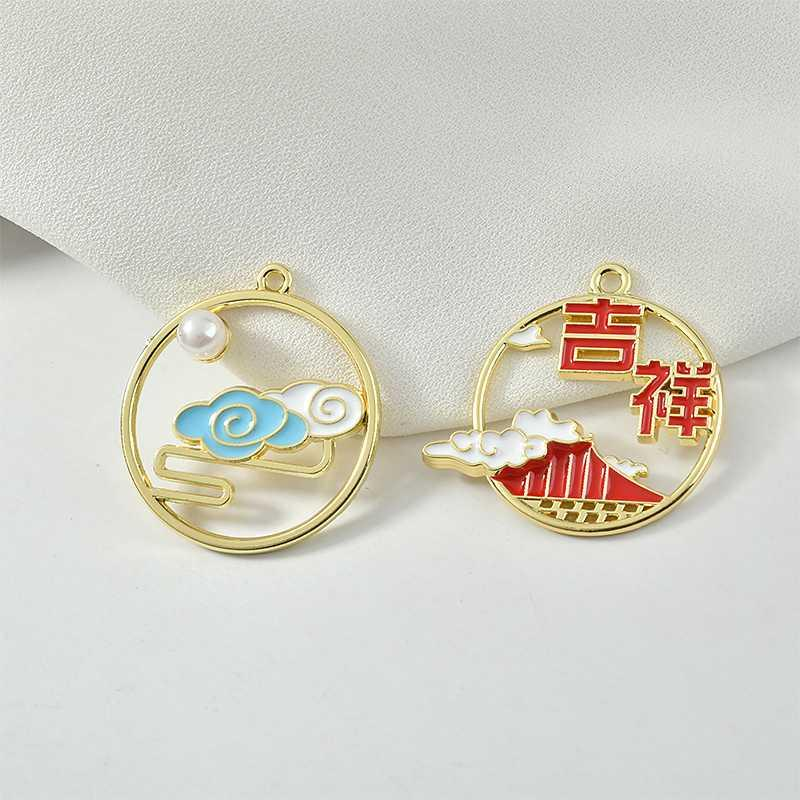 Free Shipping 30pcs/Lot Gold Tone Round CircleEnamel Alloy Charms DIY Jewelry Findings Necklace Bracelet Earring Phone Chain