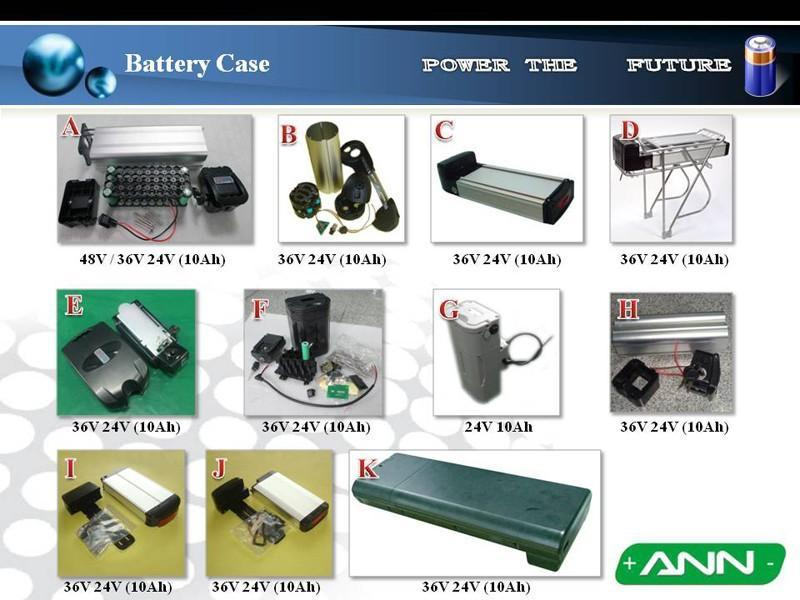Battery assembly parts(1)