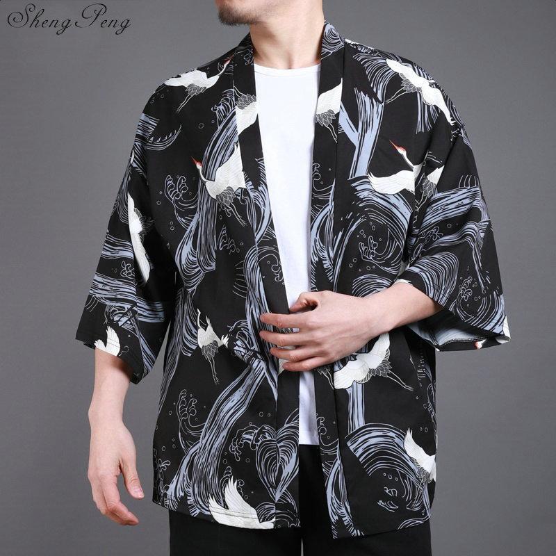 Abbigliamento tradizionale cinese per uomo casual cardigan allentato kimono cardigan kimono giapponese uomo haori maschio yukata V1422