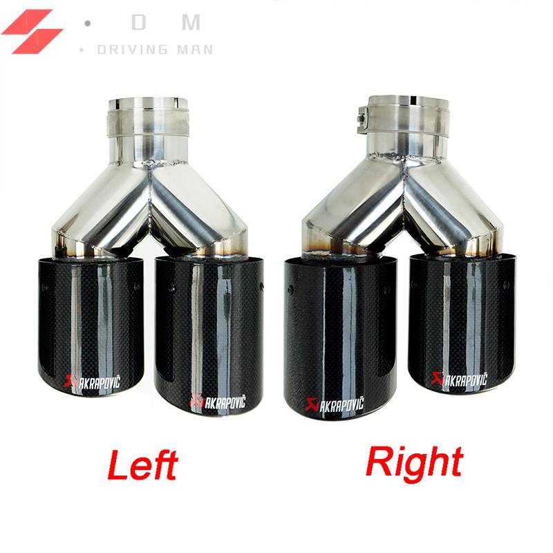 2PCS Universal Dual AKRAPOVIC Carbon Fiber Exhaust Tip Glossy Exhaust Pipe Tip Curly Flange For E70