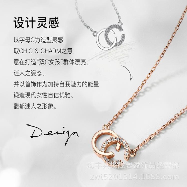Duplo letra C clavícula cadeia colar de prata feminina prata S925 18k pingente de ouro rosa Síntese Cubic Zirconia