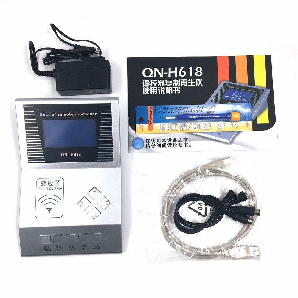 ACT 1 pc Meilleure Qualité H618 Télécommande Maître À Distance Pour Sans Fil H618 Auto Clé De Voiture Programmeur Hôte de Télécommande QN-H618