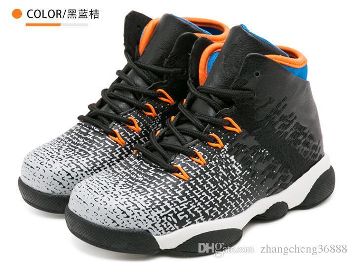 Designer Baby 31 Kids Basketball Shoes