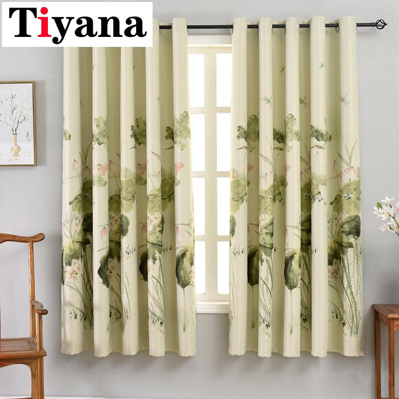 Rustic Green Short Curtains for Kitchen Door Window Blackout Curtains for the Living Room small curtain