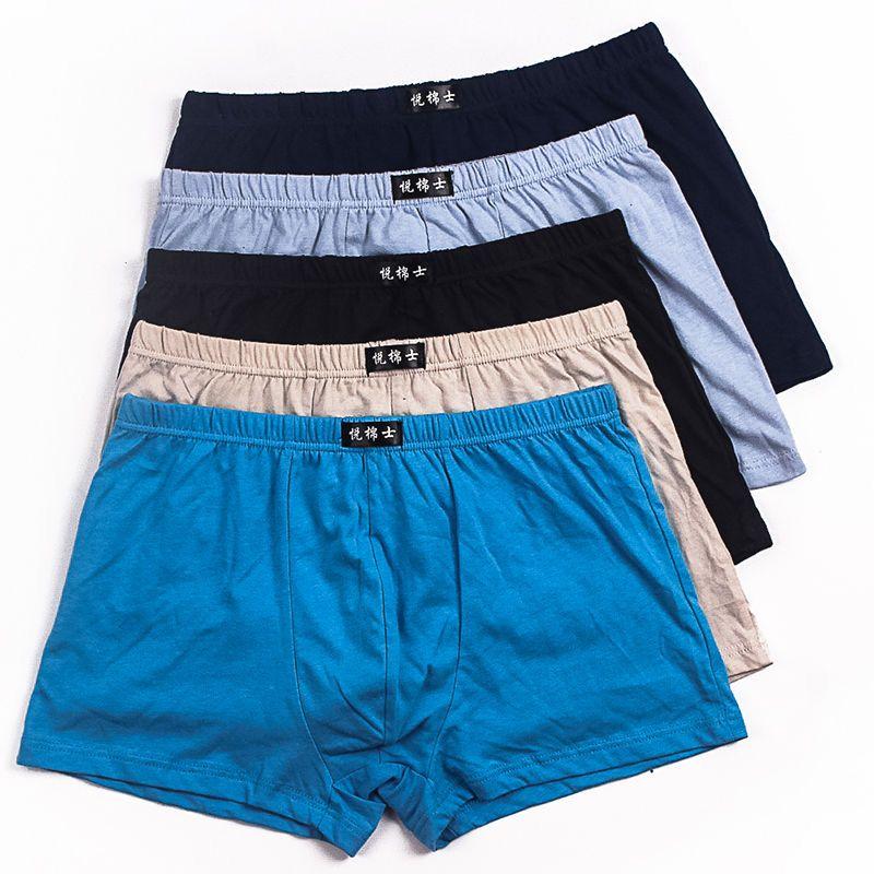 السرعات 5 قطعة / الوحدة جميع القطن الرجال الملاكمين السراويل تنفس 100٪ الملابس الداخلية لون نقي حجم كبير أربعة