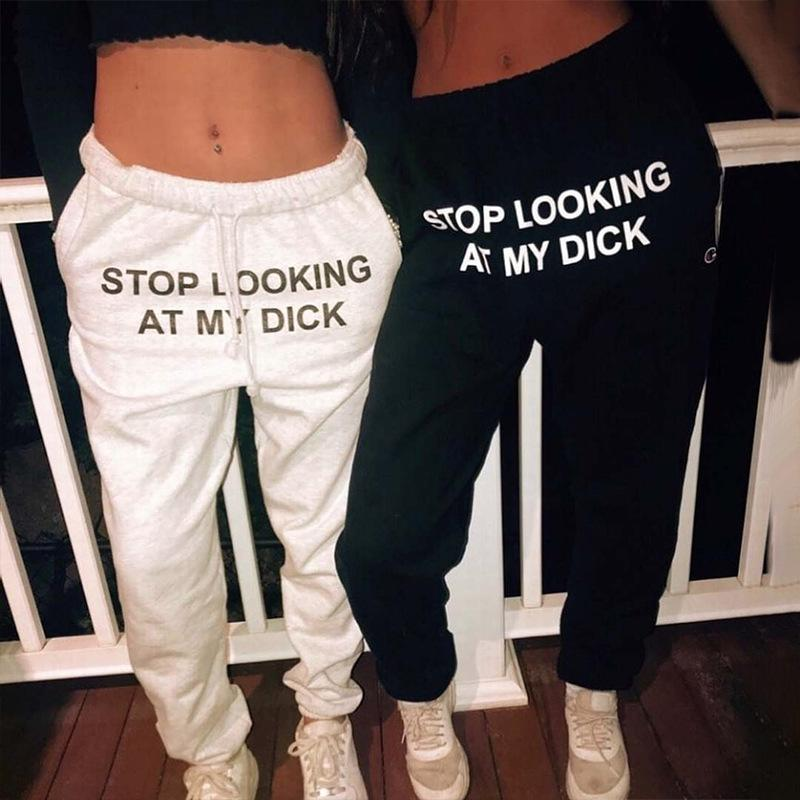 Hip Hop Womens Sweatpants Stop Looking at My D Letter Printed Pants for Spring Autumn 2 Colors Black Gray Jogger Pants
