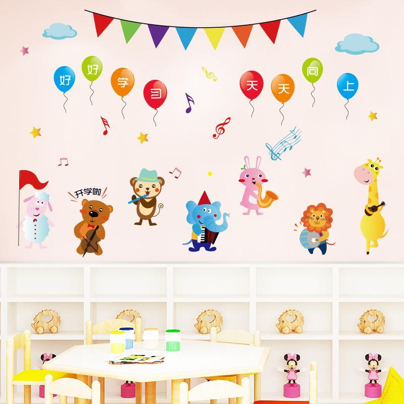 Animal Gala Children's Room Kindergarten Entrance Classroom Decoration Wall Sticker Hm94008