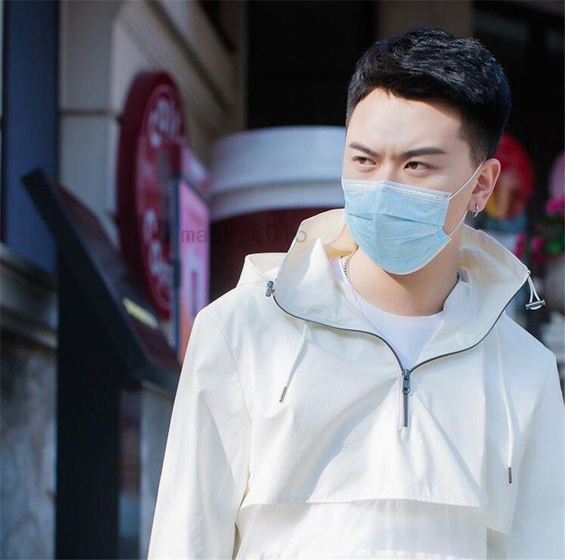 Синий Kn95 маска для взрослых Доказательство с эластичными серьгами 4 слоя одноразовые пыли рот 50 шт маски для лица 776 г