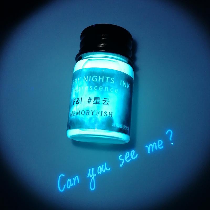 매직 잉크, UV 토치와 눈에 보이지 않는 잉크 형광 잉크 발광
