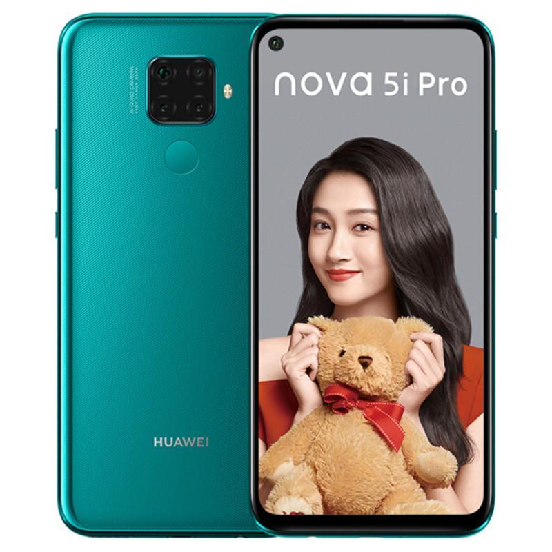 Original Huawei Nova 5i Pro 4G LTE Cell Phone 6GB RAM 128GB ROM Kirin 810 Octa Core 6.26 inch Full Screen 48.0MP Fingerprint ID Mobile Phone