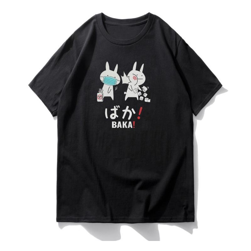 2020 Karantinaya alınan Tişört Saf Pamuk Nefes Camisetas Komik Japon tokat Tshirt ait Baka Tişörtlü Büyükler Sınıf