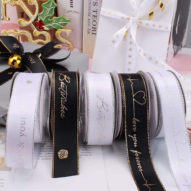 9m Printed Ribbon Cake Gift Wrap Packaging Ribbon Ties High Quality Cake Dessert Craft Decor width 2.2cm