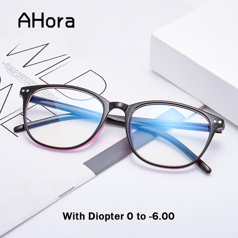 Ahora Light Blue Bloqueio Finished Miopia Óculos Mulheres Homens Optical óculos de armação com lentes ópticas para Miopia 0 -1.0 1,50 -6
