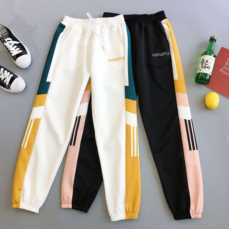 Allenamento Patchwork lungo Harem Donne Pantaloni sportivi elastico in vita Pantaloni Vita fitness jogging Sportswear