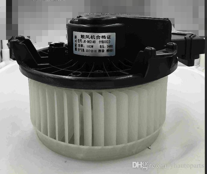 HVAC Heater Air Conditioner Blower Fan Motor For Cat 330D 160W OE AE272700-0101 AE272700-0770