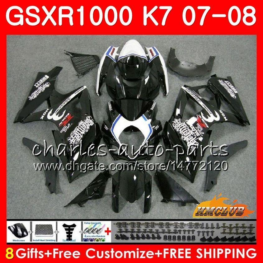 Carrocería para Suzuki GSXR-1000 Venta caliente Black GSXR1000 2007 2008 07 08 BODOS 12HC.14 GSX R1000 GSX-R1000 K7 GSXR 1000 07 08 Kit de carenado ABS