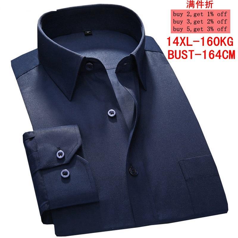 Men's 10XL 11XL 12XL 13XL 14XL Long Sleeve Lapel 8 Color Business Office Wedding Dress Blue Shirt 6XL 7XL