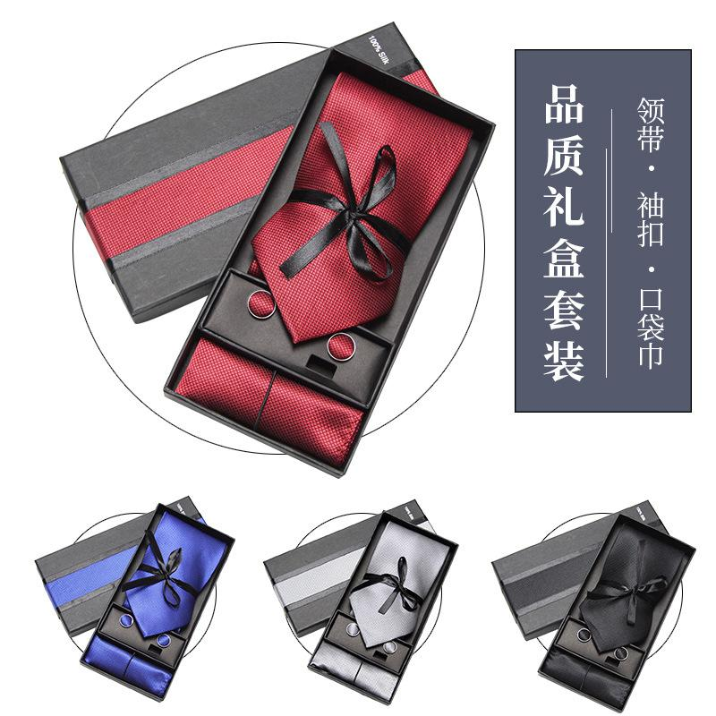 2020 new men's fashion suits solid color tie commercial tie male gift box bag towel cufflinks custom 10cm tie