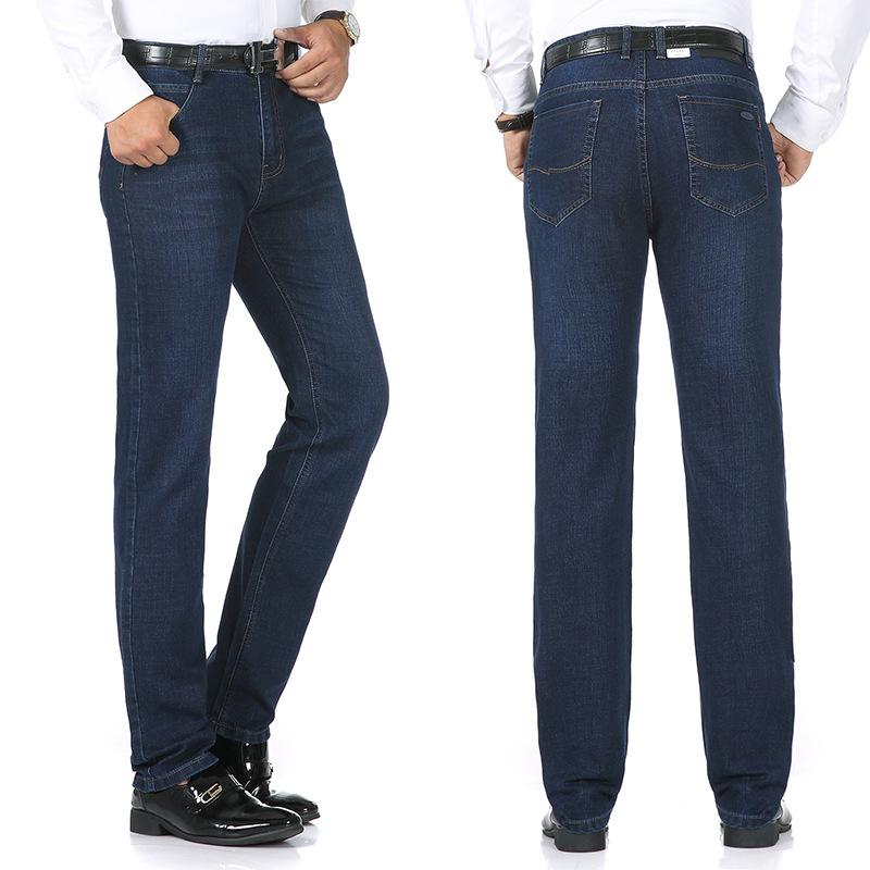 New Style Men Autumn New Style Elasticity Business Casual Straight-Cut Loose-Fit Jeans MEN'S Long Trousers