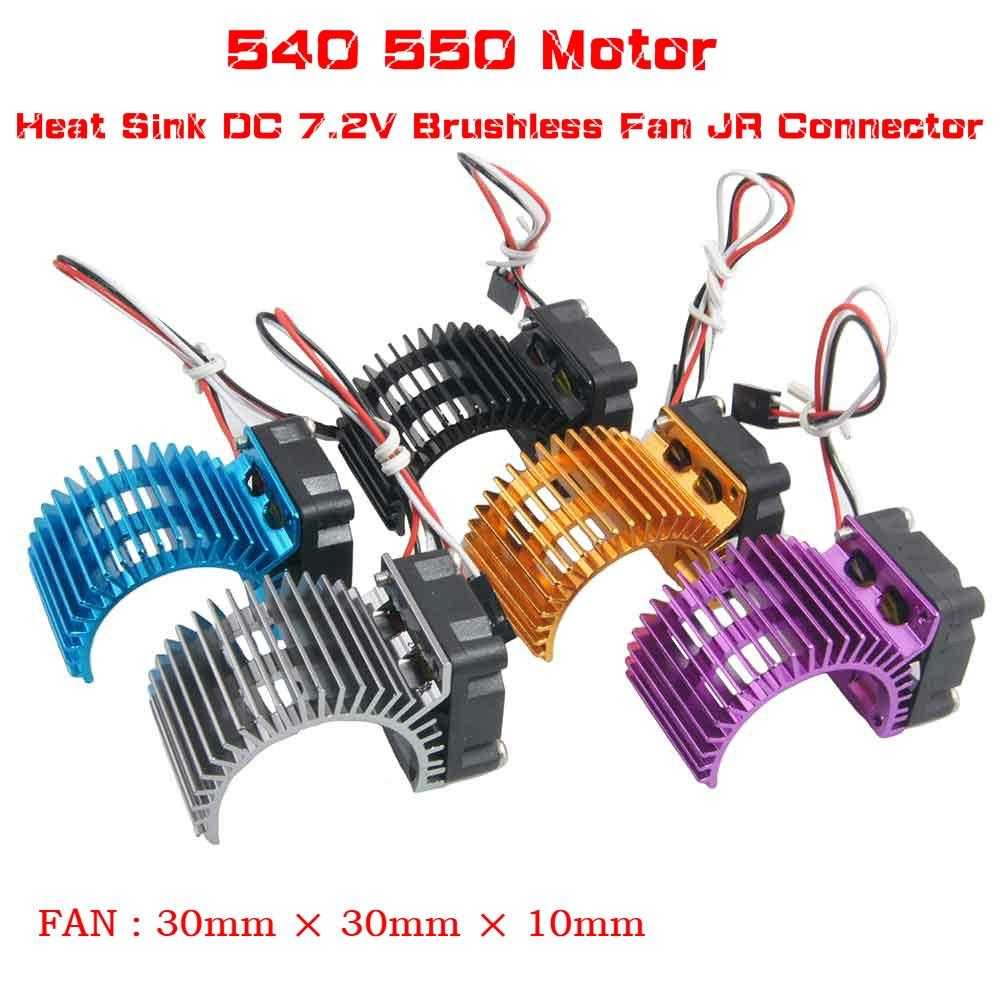 2PC RC Alum 540 550 Motor Heat Sink DC 7.2V brushless ventilateur Pour 1: 8 1:10 voitures de modèle