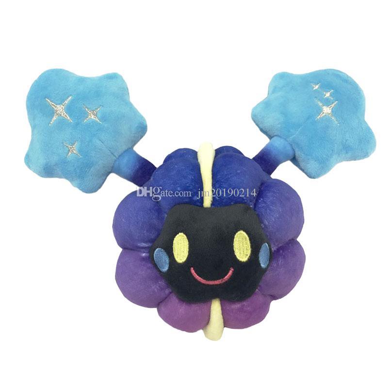 Hot New Toy CosmogDoll Plüsch-Spielzeug für Kinder Weihnachten Halloween beste Geschenke 20x26cm