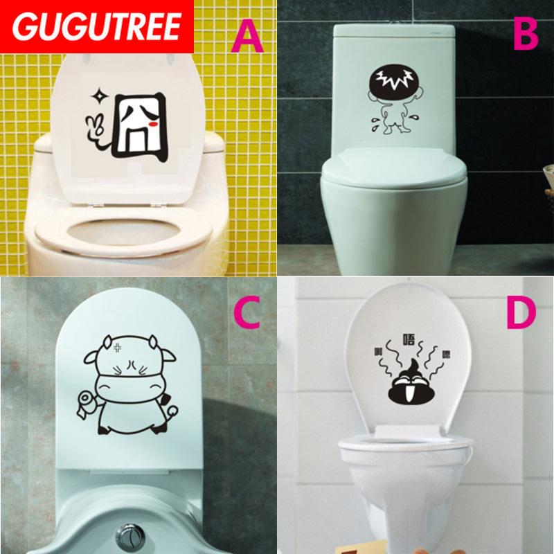 Decorate Home toilet cartoon art wall sticker decoration Decals mural painting Removable Decor Wallpaper G-1823