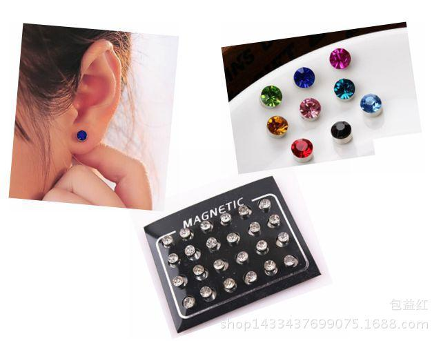 Non Piercing Clip on Magnetic Magnet Ear Stud Mens Womens Fake Earrings pendientes hombre 24pieces