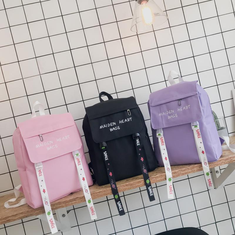 Japanische nette kleine Frische Stickerei-Rucksack Netter Streamer Brief College Wind Rucksack-Süßigkeit-Farbe: Student