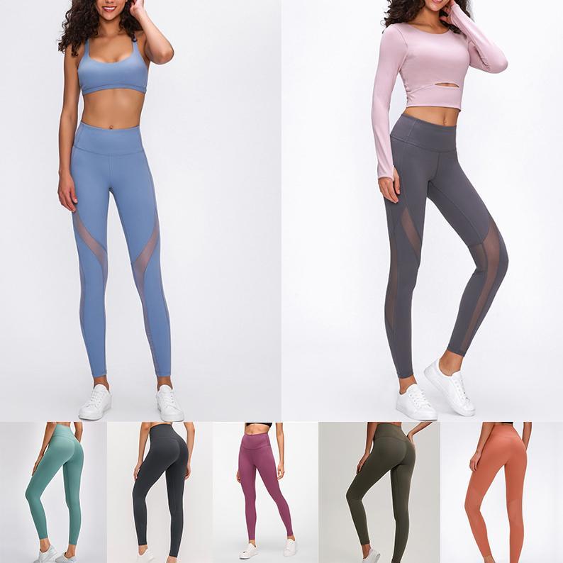 LU-32 Spor Atletik Katı Yoga Pantolon Kadınlar Kız Yüksek Bel Running Yoga Kıyafetler Bayanlar Spor Tam Tozluklar Bayanlar Bayan Pantolon Egzersiz