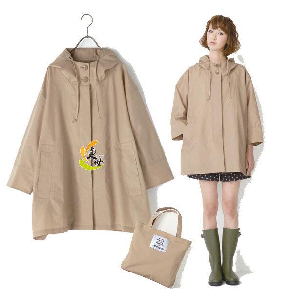 Yeni yarasa kazak ceket Kore Japon yeni konsept taze ve güzel moda hafif nefes yağmurluk panço pelerin