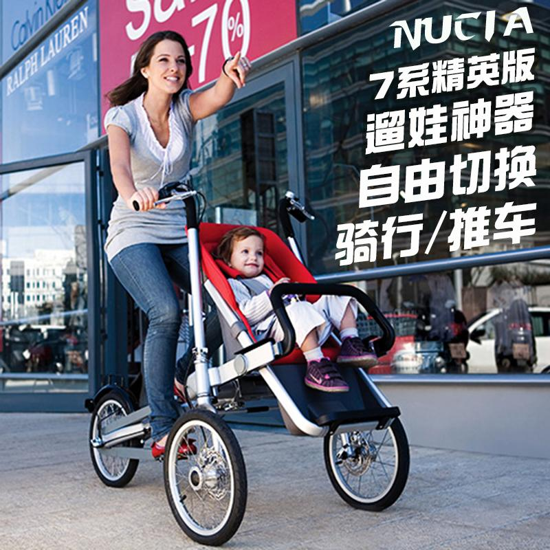 0510 Parent And Child Bicycle Mother And Child Car Foldable Mom And Baby Trolley Tri-scooter Baby Walking Tool