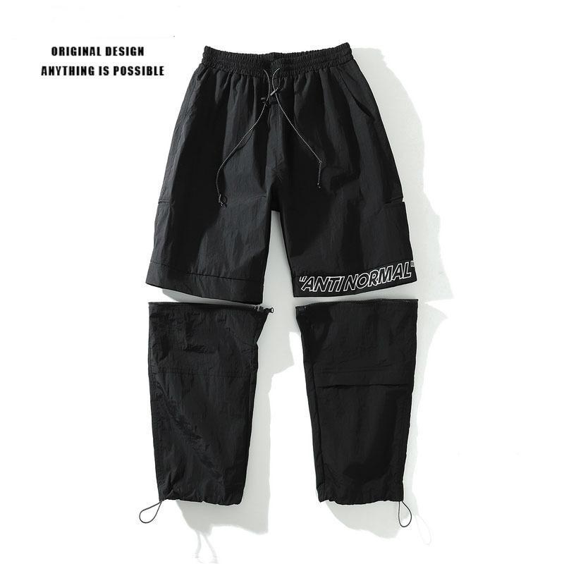 progettista Due modi per usura possono essere divisi e piedi tute uomini e donne pantaloni hip-hop di sport sciolto funzione Trend marchio originale Tide