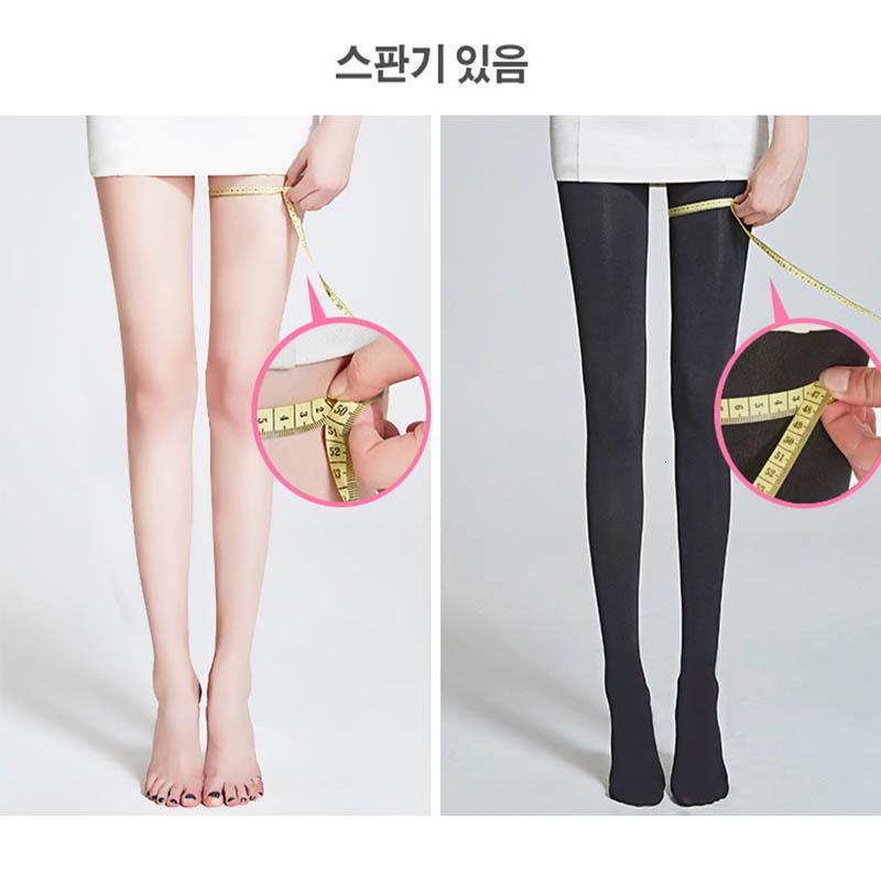 Pantyhose caliente polainas Presión Negro Hip tubo de estufa Panti mujeres del invierno medias de compresión 200D 600D 1600D Delgado Medias