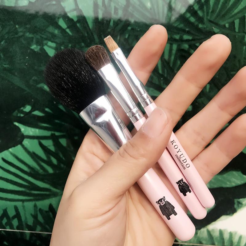 KOYUDO Collection Makeup Brush Set 3pcs Bear Eyeshadow Loose Powder Foundation Lip Brush With Retail Box Dropship