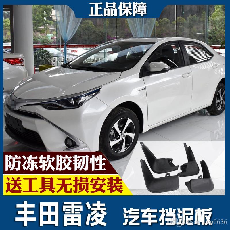 Для Toyota LEVIN 2019 Автомобильные брызговики брызговик Fender Mudguard Splasher Mudapron Передняя Задняя Полный Комплект 4 Шт.