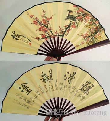 8 inches Chinese Traditional Bamboo Folding Fan Small Portable Silk Fabric Hand Fan Man Wedding Fan favor